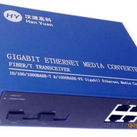 千兆2光4电手拉手级联串联节点式光纤收发器,光纤交换机