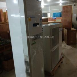 重庆市江津区专业防爆空调供应商