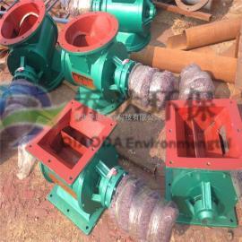 高温旋转卸灰阀 批发星型卸料器 高温不锈钢卸料阀 规格可选