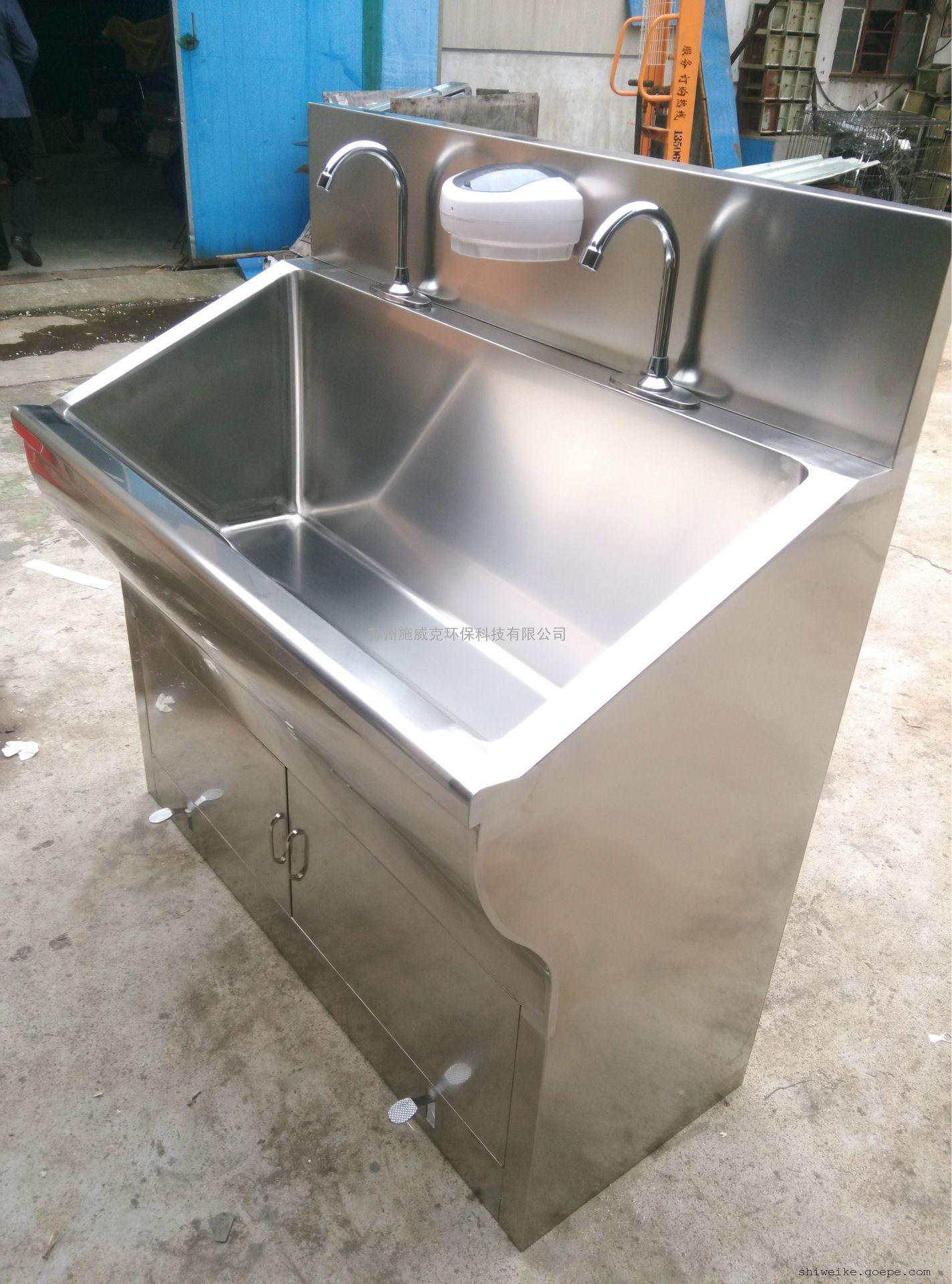 单人医用洗手池厂家,不锈钢洗手池