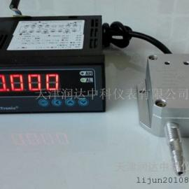 涂装车间压差检测喷涂设备微压差变送器TRD150