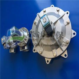 供应气包三寸淹没式电磁脉冲阀 DMF-Y-80脉冲电磁阀