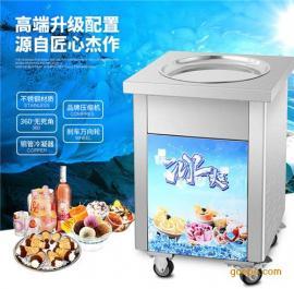 石家庄炒冰机(单锅新款)