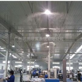 陶瓷厂降温,喷雾降温设备看好广州铭田客户至上