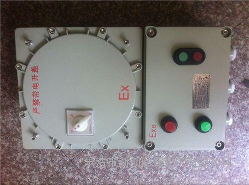 BDZ52-32防爆断路器