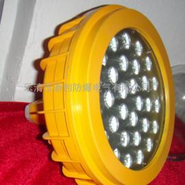 BAD85防爆高效�能LED��/�S家直�N防爆LED��