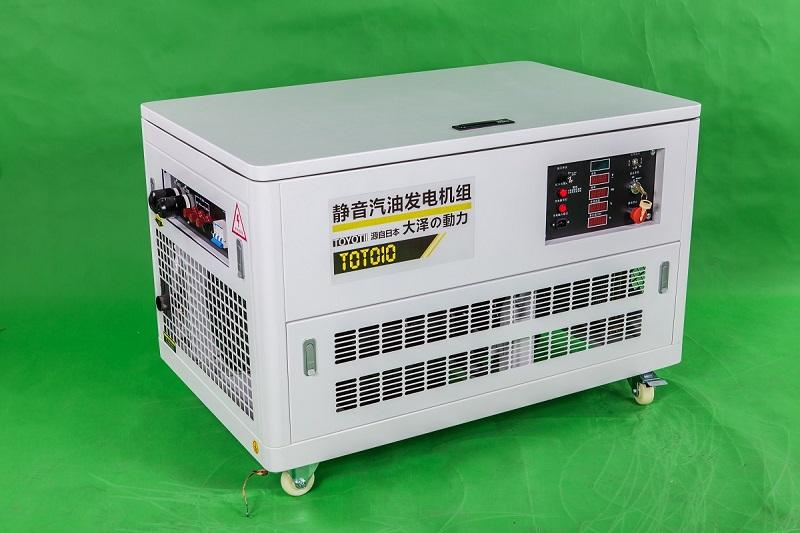 家用10千瓦静音汽油发电机