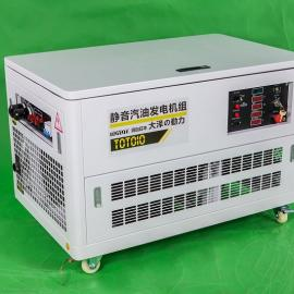 家用10千瓦�o音汽油�l��C