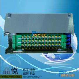48芯ODF架-48芯ODF架生产厂家-48芯ODF架操作