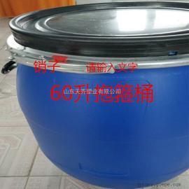 60升塑料桶 60L塑料桶邯� 60升化工塑料桶 抱箍桶