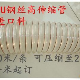 PU伸缩风管广西柔性吸尘管聚氨酯耐磨钢丝管