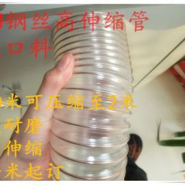 进口钢丝伸缩管TPU聚氨酯伸缩风管安徽木工集尘管