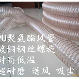 PU钢丝吸尘管 烟台木工伸缩风管 透明塑料波纹管