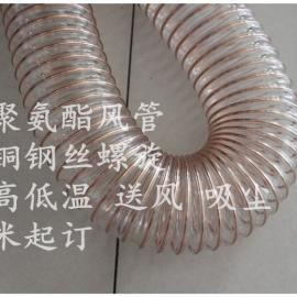 PU透明钢丝软管大连木工吸尘管聚氨酯伸缩风管