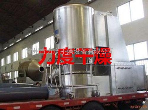 无水磷酸钠专用高效沸腾干燥机,厂家直销高效沸腾干燥设备