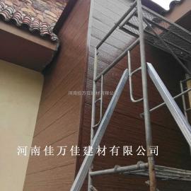 欧式景观房外墙材料 仿生木纹金属雕花装饰板