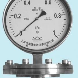 布莱迪微压膜片压力表BF-100标准型耐高温300