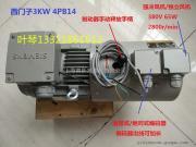 西门子电机抱闸线圈BFK458-20E