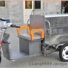 不锈钢电动环卫三轮车 三轮垃圾车 厂家定做各种三轮车
