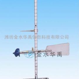 LS1206B流速仪直读式流速仪
