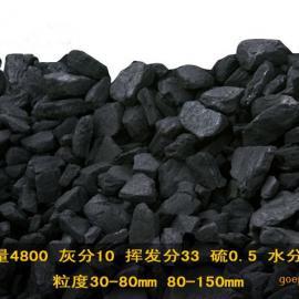 东莞炉料批发供应煤炭|无烟煤厂家直销 煤炭价格行情