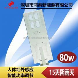 深圳太阳能一体化路灯价格,深圳80W锂电池太阳能路灯厂家