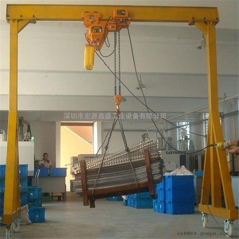 可以拆装式定制厂家简易龙门架龙门架深圳小吊龙门架固定龙门架