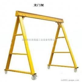 宝安移动式龙门架厂家横梁式龙门吊架龙门架深圳小吊龙门架