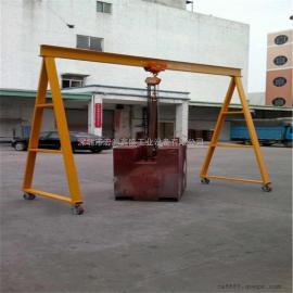 龙门架新产品 1吨移动简易龙门架 加工定制电动小型龙门架