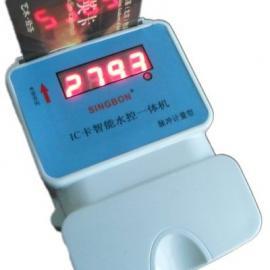 石家庄ic卡水控机|石家庄浴室刷卡器|ic卡水控机价格