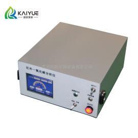 便携式JY-3011A型职业卫生CO红外气体分析仪