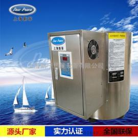 卧式电热水炉V=150LN=25kw