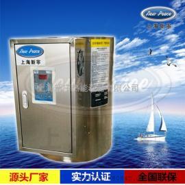 卧式电热水器V=150升N=24千瓦