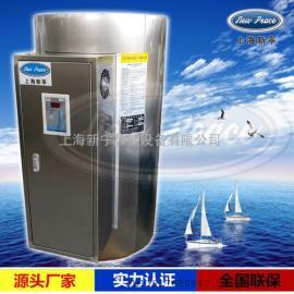 上海新宁热能12kw大功率工业电热水器