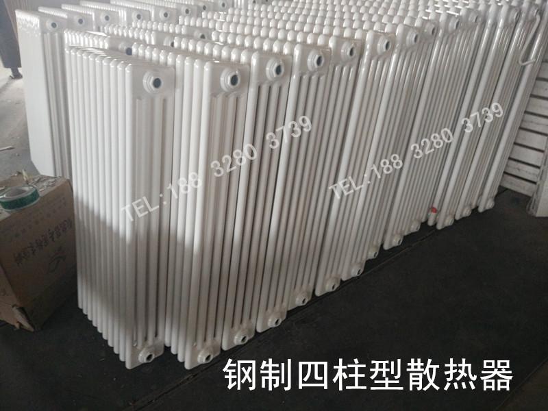 QFGZ506 qfgz606型散热器