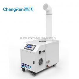 超声波加湿器工业加湿器实验室印刷厂喷涂行业加湿器