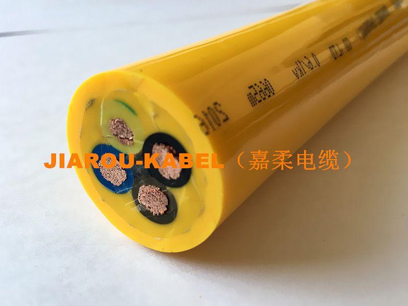 抗扭耐磨铲运机电缆