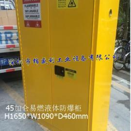 工业区化学品防爆安全柜,双开门45加仑黄色易燃液体储存柜