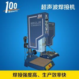 东莞塑料塑胶超声波焊接机焊接设备厂家