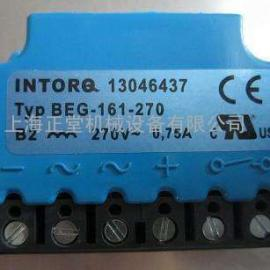 INTROQ应拓克BEG-262-460整流块