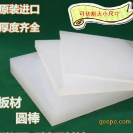 进口PVDF板 进口聚二偏氟乙烯板