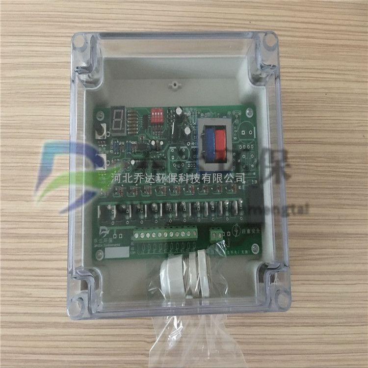 乔达环保可调型脉冲控制仪 20路脉冲喷吹控制器价格