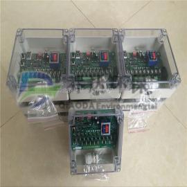 乔达批发JMK-20脉冲控制仪 数显脉冲控制器