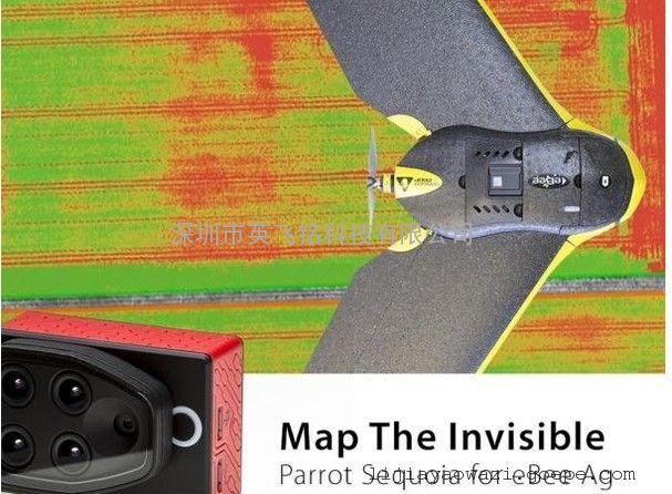 专业地质航拍无人机 ebee plus