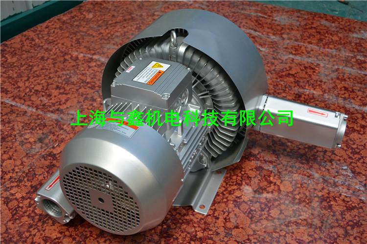 鱼塘曝气专用旋涡式气泵