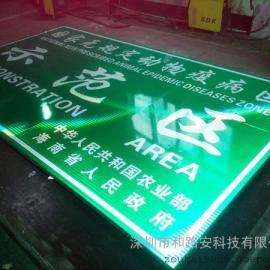 深圳坪山厂区道路标牌,坪山停车场道路指示牌,坪山小区道路指示