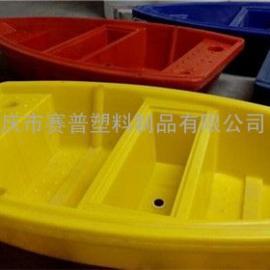 滚塑船2.5米塑料小船 加厚双层PE捕鱼打渔船 2人操作