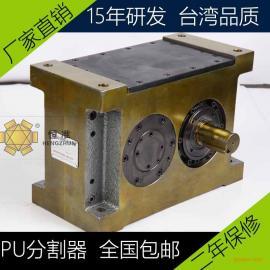 恒准PU60DS-2-150间歇凸轮分割器平板共轭型凸轮分割器二年保修