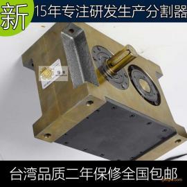 恒准PU50DS-2-150凸轮分割器食品包装机械凸轮分割器15年研发
