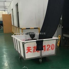 怀化1100L塑料方箱推布车布草车耐腐蚀 抗酸碱量大从优